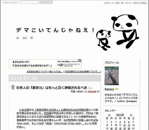 日本人の「語学力」はもっと高く評価されるべき