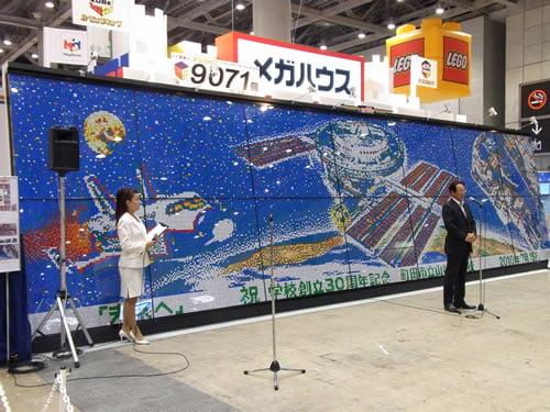 『ルービックキューブ』9071個を使ったモザイクアートが出現
