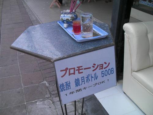 sany0002