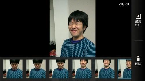 連写プレビュー_横
