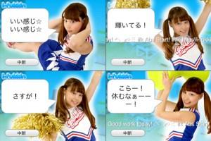screenshot_jp_5