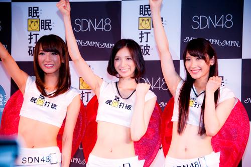 SDN48 芹那 佐藤由加理 小原春香