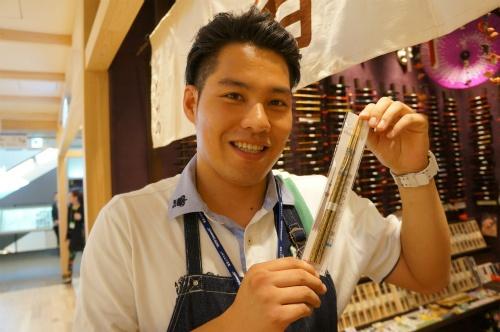 スカイツリー箸