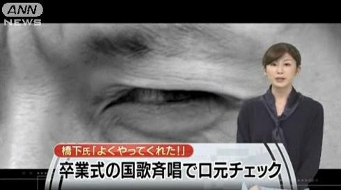 テレビ朝日ニュース3月13日より