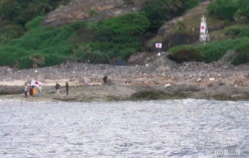 尖閣諸島の魚釣島に日本人が上陸して国旗を振っている様子をとらえた映像