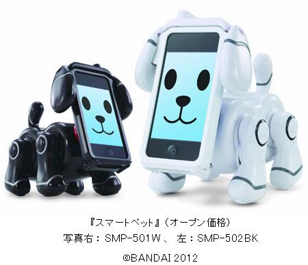 iPhoneがペットロボットになる『スマートペット』 バンダイが4月発売へ