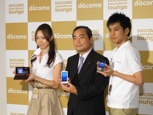 NTTドコモが『ドコモスマートフォンラウンジ』をオープン