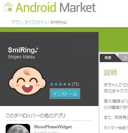 smiring_ss