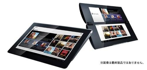 ソニーが初代プレステタイトルも遊べるAndroid 3.0タブレット『Sony Tablet』2機種を発表