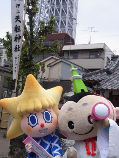 """東京スカイツリーのふもとで新旧キャラ""""ソラカラちゃん""""と""""おしなりくん""""が出会った"""