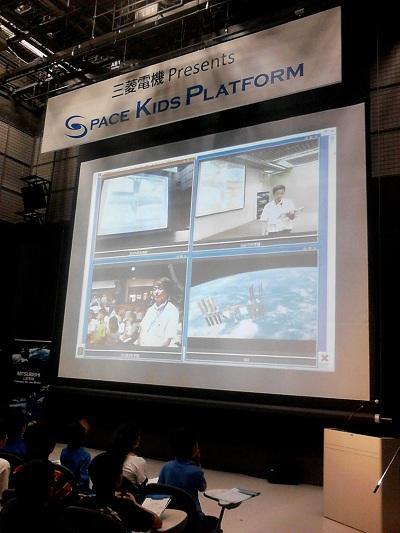夏休み最後の思い出に 『スペース・キッズ・プラットフォーム2011』レポート