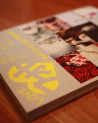 ビジュアルマガジン「LOVEフォト」