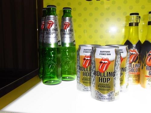 『ローリングホップ』の缶とビン