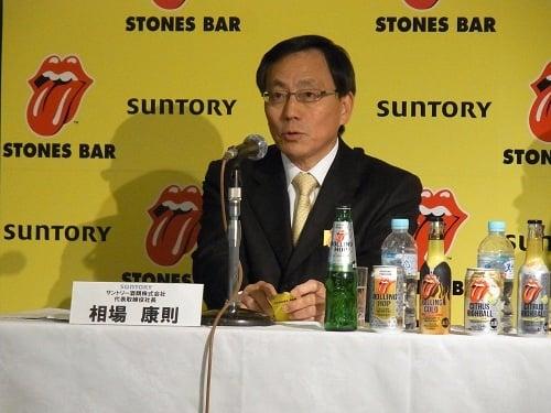 サントリー酒類 代表取締役社長の相場康則氏