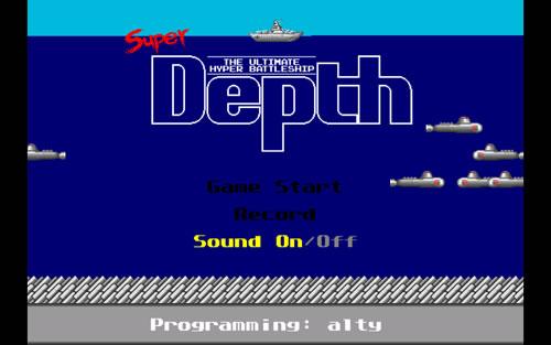 PC-9801からAndroidへ! Bio_100%の名作フリーゲーム『Super Depth』がアプリになった