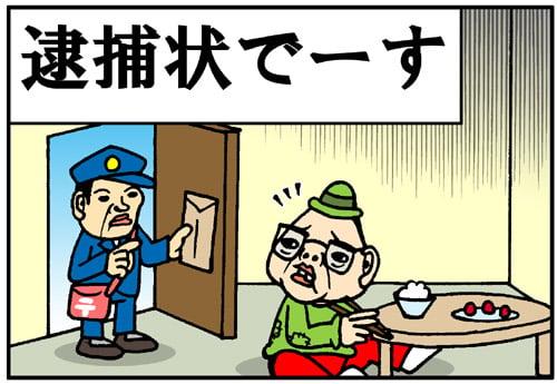 【漫画・コミック・全巻無料ダウンロード】│漫画 …