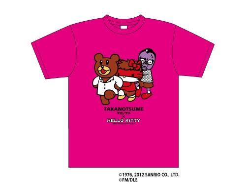 Tシャツ(ジェンガ)