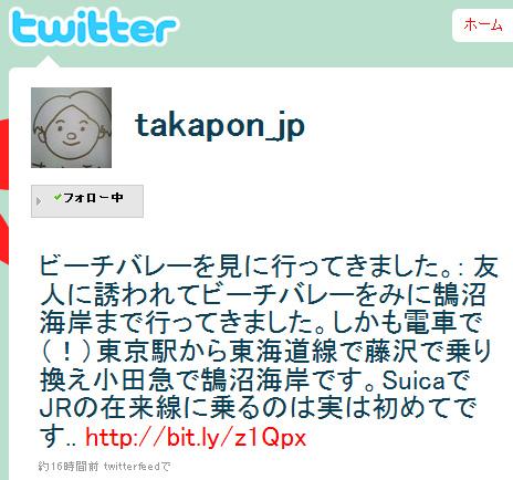 takapon_jp1