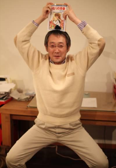 田中圭一さん