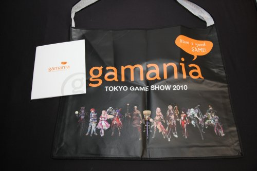 gamaniaバッグ