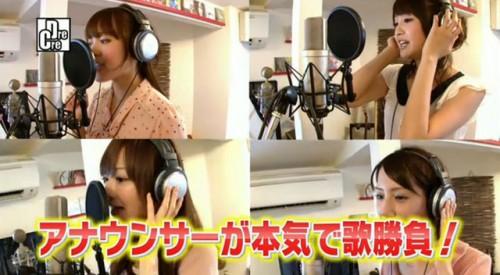 「アナウンサーガチ歌対決企画」では、CDデビューを賭けて女子アナ同士が本気の勝負
