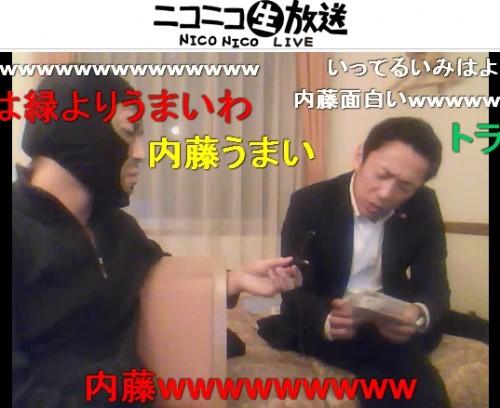 暗黒放送P・横山緑さん(左)とトラヴィス内藤さん(右)