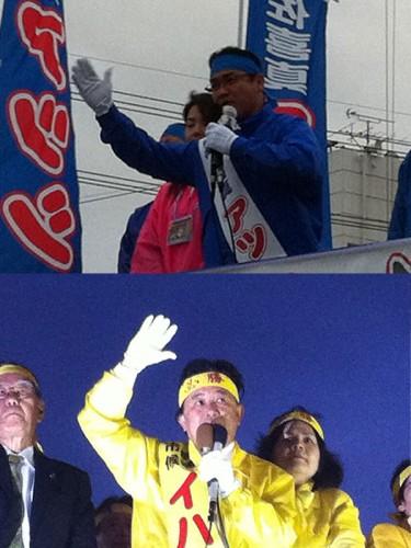 一騎打ちとなる宜野湾市長選、前日に街頭演説をおこなう佐喜真淳候補(上)と伊波洋一候補(下)