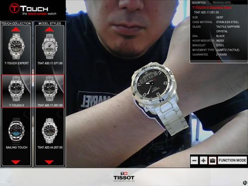 ARで腕時計の試着ができる『TISSOT REALITY』