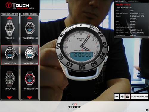 時刻はパソコンの時計と同期しています