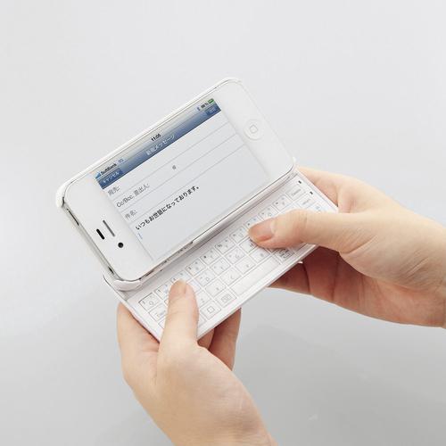 iPhone 4/4S向けポップアップ式ワイヤレスキーボード(TK-FBI033シリーズ)