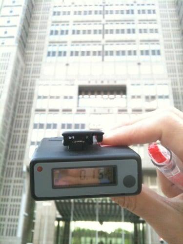 東京都庁まわりの放射線量