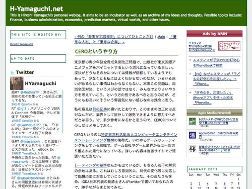 H-Yamaguchi.net