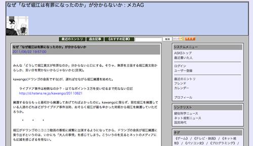 メカAGさんのブログ
