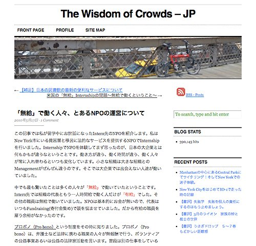 The Wisdom of Crowds - JP