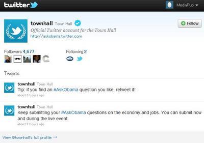 オバマ大統領 『Twitter』によるタウンホールを初めて実施