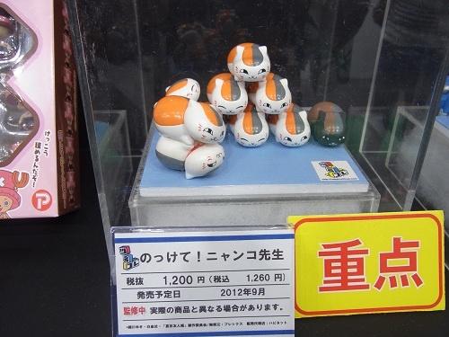 【東京おもちゃショー2012】積んで遊べるミニフィギュア『ツミコレ』シリーズにニャンコ先生とタチコマが登場