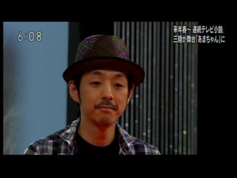 tv-2012-06-06-14h47m46s113s