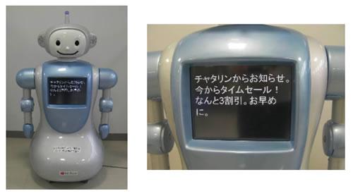 Twitter ライブロボットシステム
