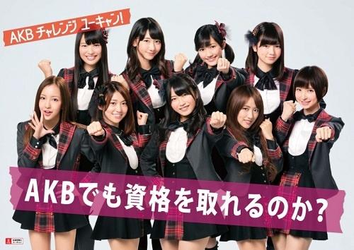 「絶対ムリや~!」「たかみなさん、わかってはるんやろか?(笑)」 AKB48横山由依のはんなり直筆コメントをコンプせよ!