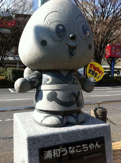 浦和駅前の浦和うなこちゃん。やなせたかし先生作。