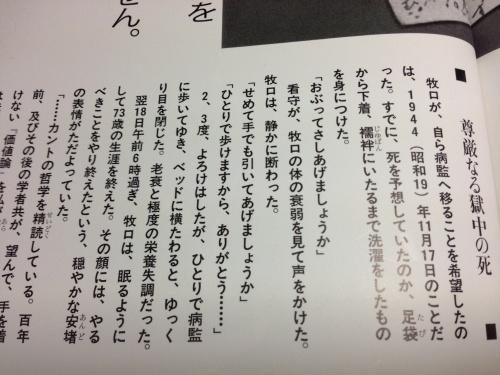 ushio87_1