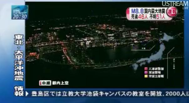 TBS-USTREAMチャンネルより