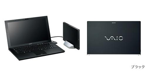 グラフィックや端子を拡張する専用ドック付属の『VAIO Zシリーズ』が7月30日発売へ