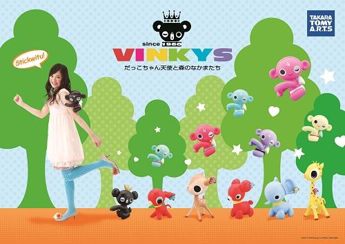 VINKYS
