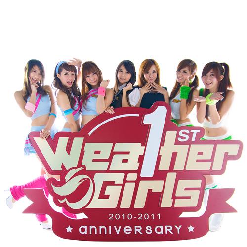 祝一周年! 台湾のお天気お姉さん『Weather Girls』 世界初の独占取材でその人気の秘密に迫る!