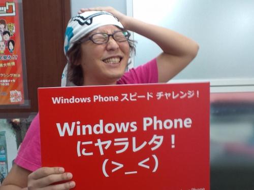 Windows Phone5