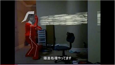 Kinectでなりきりウルトラセブン!