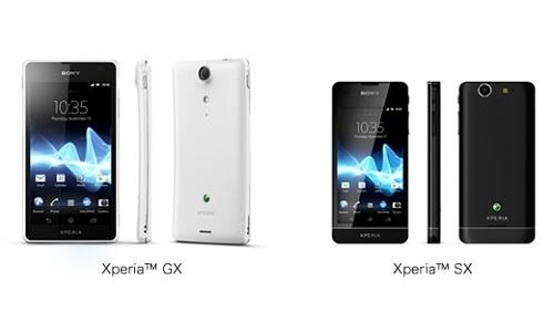 ソニーモバイルが日本市場向け『Xperia』スマートフォン2機種『Xperia GX』と『Xperia SX』を発表