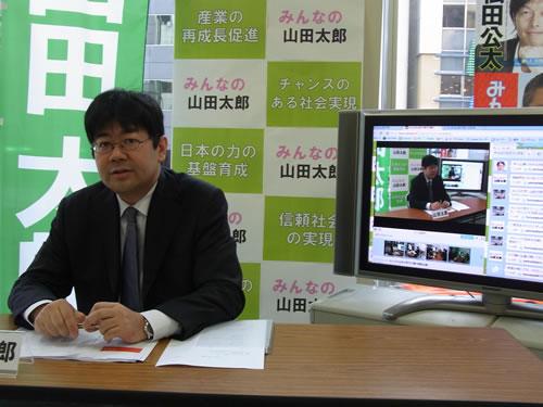 参院比例代表候補の山田太郎氏