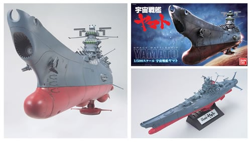 1/500スケール 宇宙戦艦ヤマト